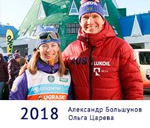 марафон официальный сайт